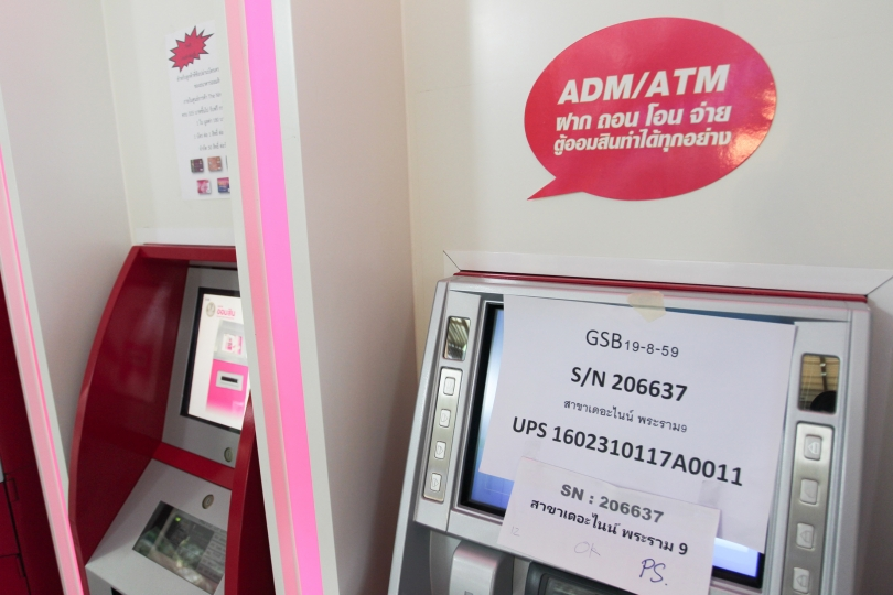 21 ATM's with malware dispensed cash without authorisation.