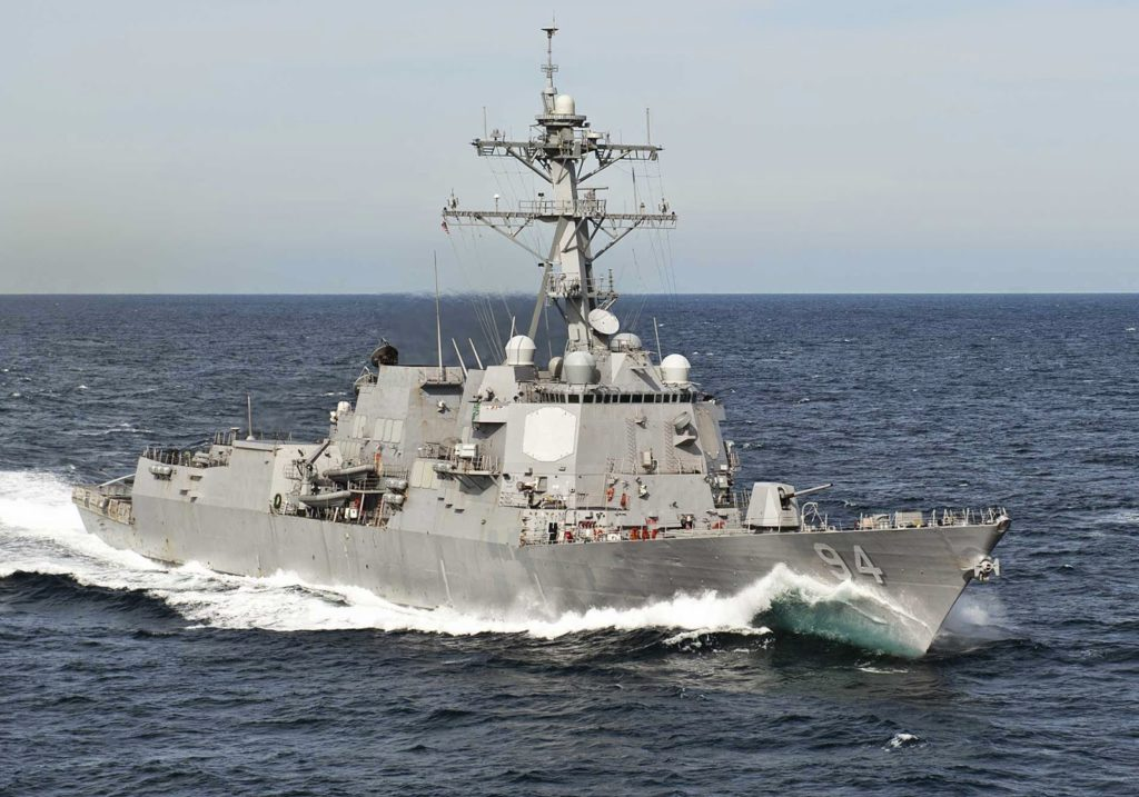 The guided-missile destroyer USS Nitze (DDG-94) was followed and harassed by four Iranian patrol boats on Tuesday in the Persian Gulf