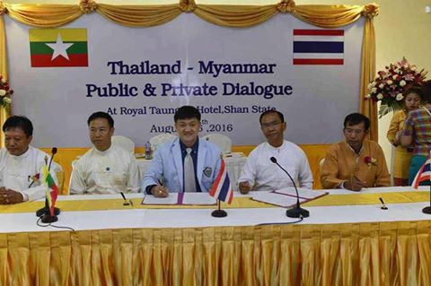 Chiang Rai Signs MoU with Shan State to Promote Trade and Involvement