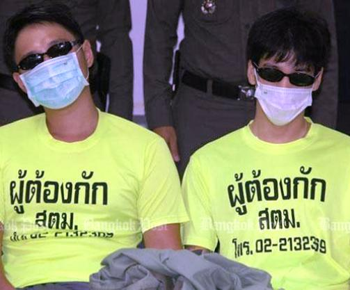 South Koreans Call Center Scammers Busted in Bangkok