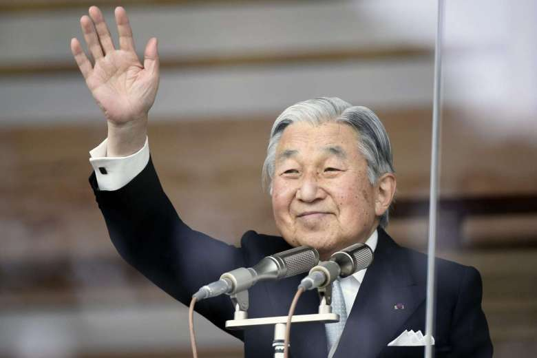 Japan's Emperor Akihito, 82, has reigned for 28 years, after succeeding his father