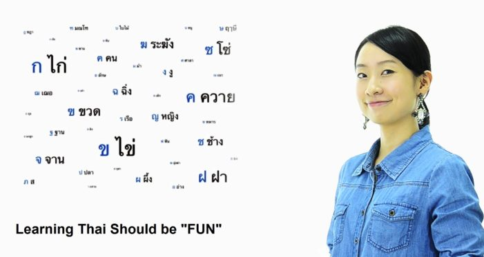 Learning Thai with Jen – Thai is Not Always Easy, But Learning it Should be Fun