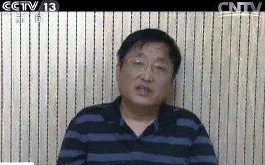 Zhai Yanmin, was arrested in July last year as part of a nationwide government campaign against legal activists