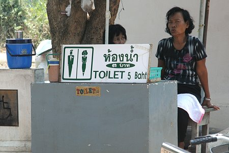 Toilet Fees to be Scrapped at all Bus Terminals in Thailand