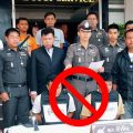 PM say's parading suspects infront of medai a violation of human rights.