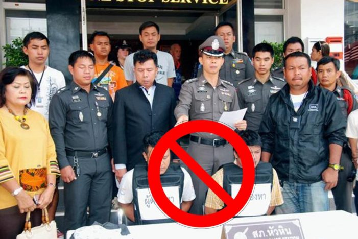 Thailand's Prime Minister Issues Directive to Stop the Parading of Suspects Before the Media