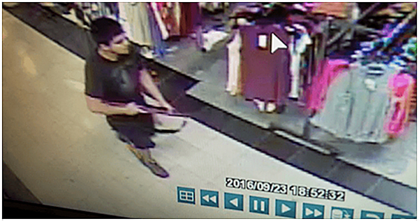Authorities released a surveillance image of a suspect they said shot and killed multiple people in mall