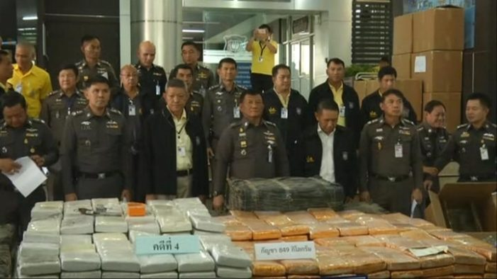 Thailand's Narcotics Suppression Bureau Announces the Arrest of 11 Suspects in Drug trafficking Cases