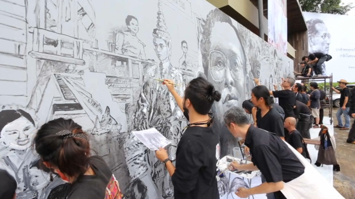 "Chiang Rai's ""Art Bridge"" Unites Artist to Paint Giant Mural to Honor King"