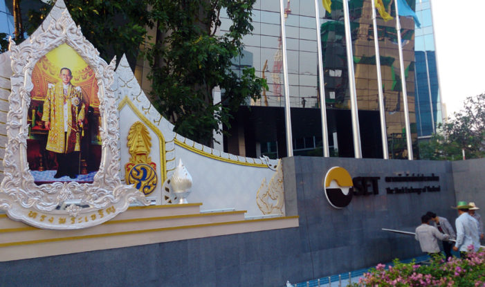 Thai Baht Gains Strength with the Prospect of an Orderly Royal Succession