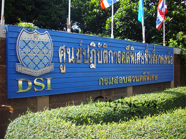 Thailand's Department of Special Investigation Suspends Officials for Money Laundering