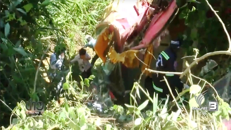Eighteen killed and 22 injured in bus plunge into a ravine in Uttradit province - Photo Thai PBS