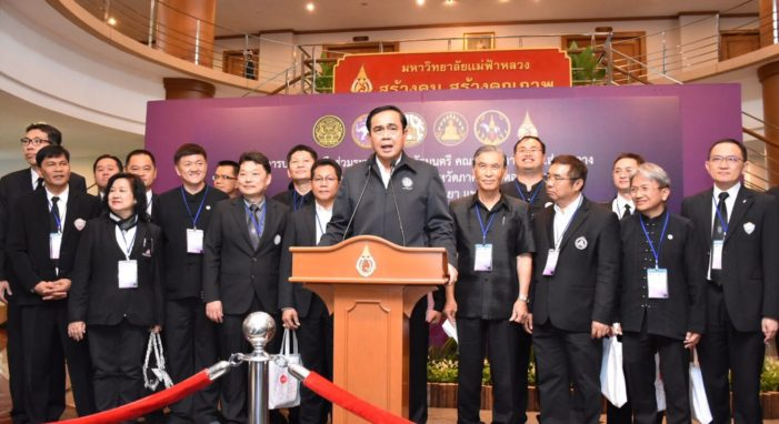 Prime Minister Announces Construction of Railway from Phrae to Chiang Khong