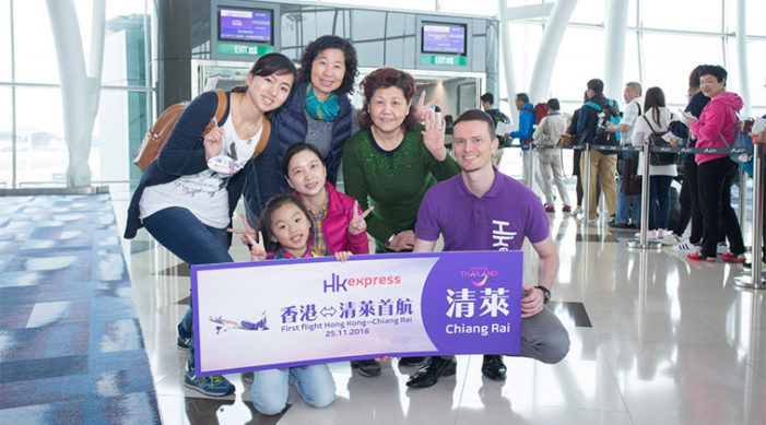 Chiang Rai Airport Welcomes First Flight from HK Express