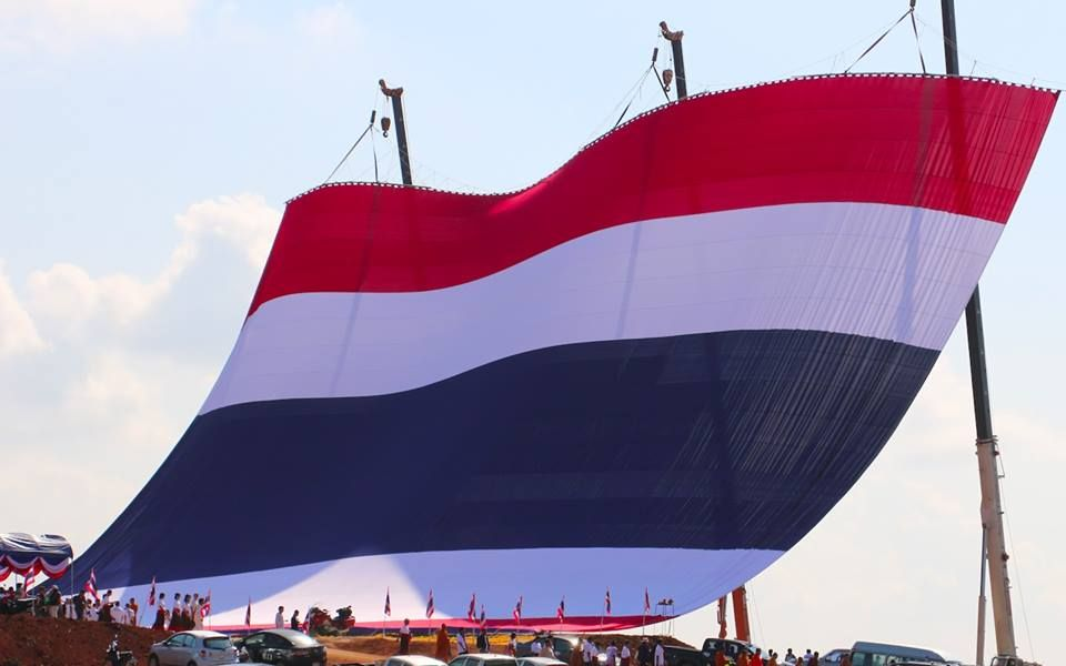 The largest Thai national flag flown from a flagpole was recorded in Chiang Rai province by Guinness World Records
