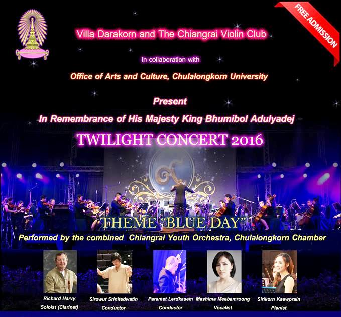 Free Twilight Concert Friday, 30 December 2016 at Chiang Rai First Church