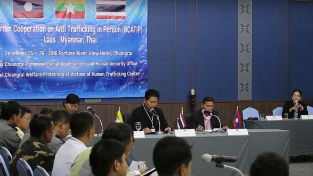 The meeting was attended by representatives from Chiang Rai Province, Tachileik in Myanmar and Bang Kaew in Laos.
