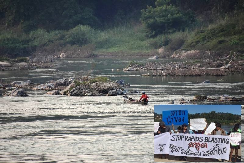 The Mekong River development project has sparked outcry among civil groups in Chiang Khong.