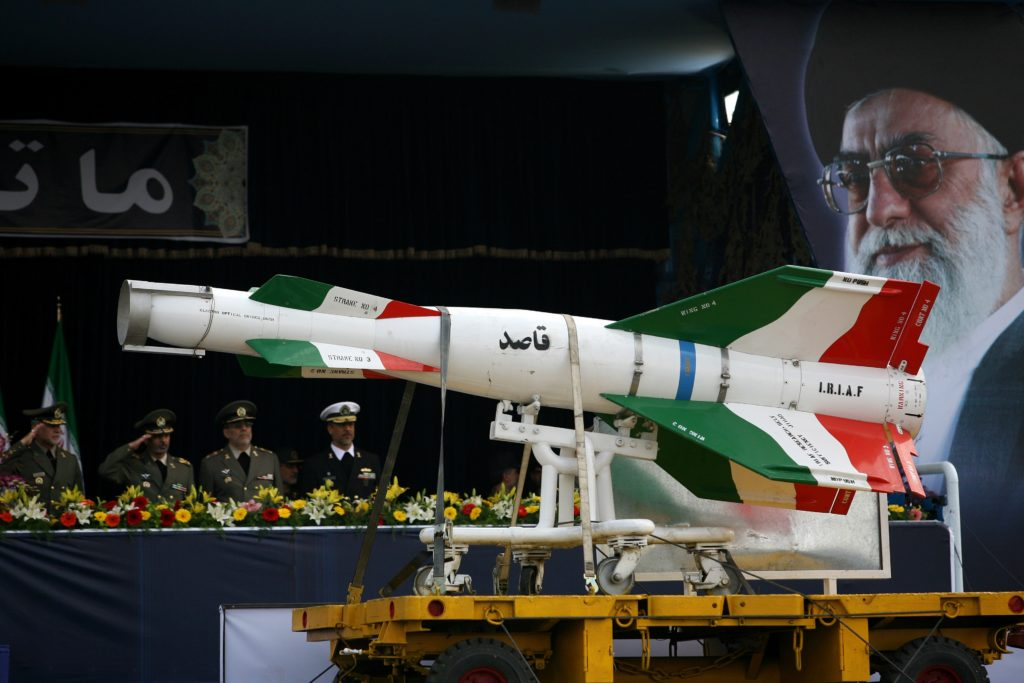U.S. Lawmakers from Both Parties Urge Trump to Sanction Iran over Ballistic Missile Tests