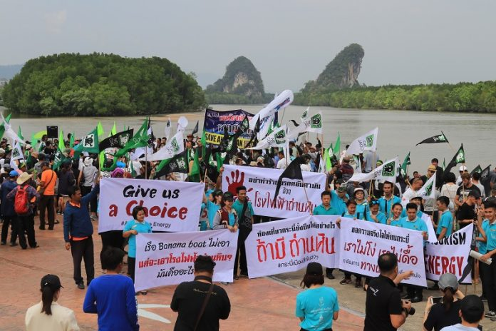Thailand's Junta Approves Controversial Coal Power Plant in Krabi