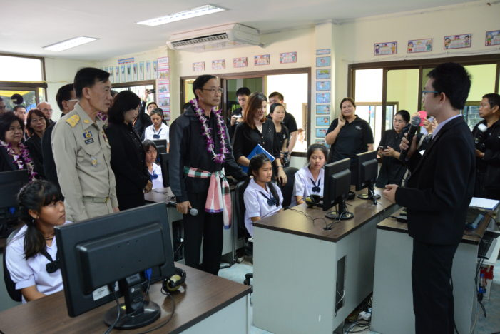 Minister for Digital Economy and Society Visits Digital Center in Chiang Rai