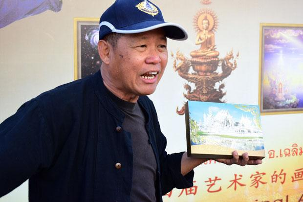 White Temple Creator Displeased with Temple Displayed on Chocolate Boxes