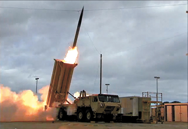 China Objects to the Deployment of THAAD in South Korea