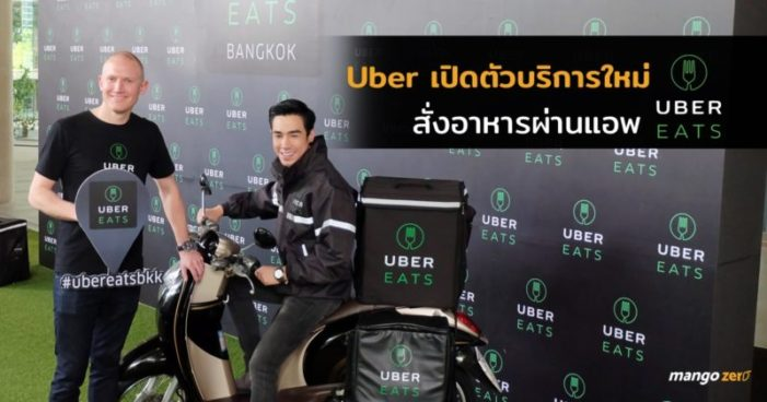 "Uber Thailand Launches ""UberEATS"" Restaurant Food Delivery Service in Bangkok"