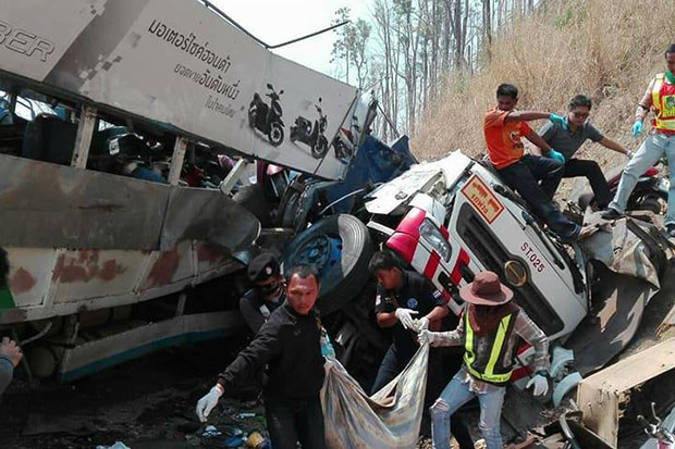 Drive Thailand: Seven Dead, 4 Injured in Two Separate Road Accidents on the Same Day