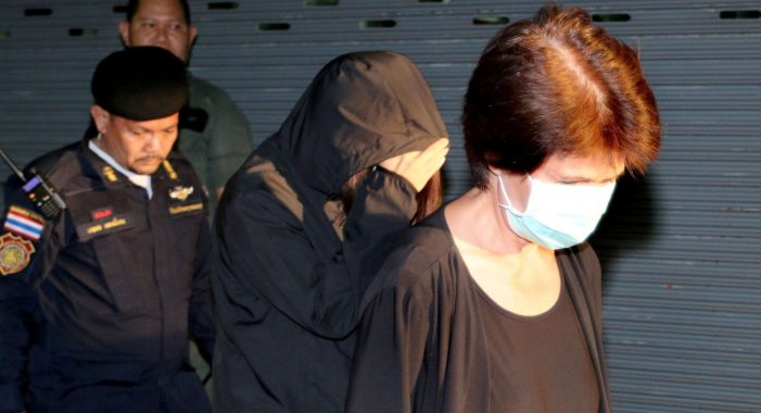 Thailand's Appeals Court Denies Bail for Former Tourism Authority of Thailand (TAT) Governor