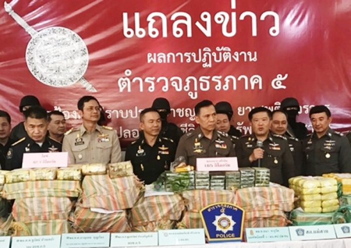 Eight Arrested in 5 Drug Busts in Northern Thailand