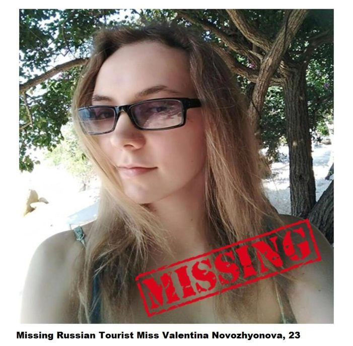Koh Tao Police Search for Missing 23 Year-old Russian Woman
