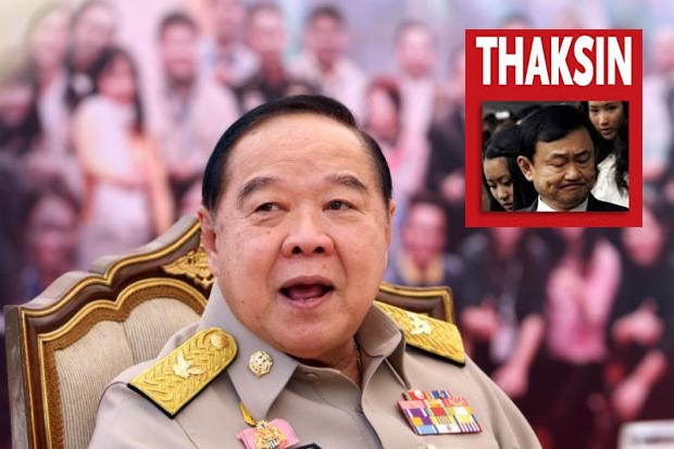 Gen. Prawit Denies Thakin's Allegations of Framing his Family Saying the Junta Never Lies