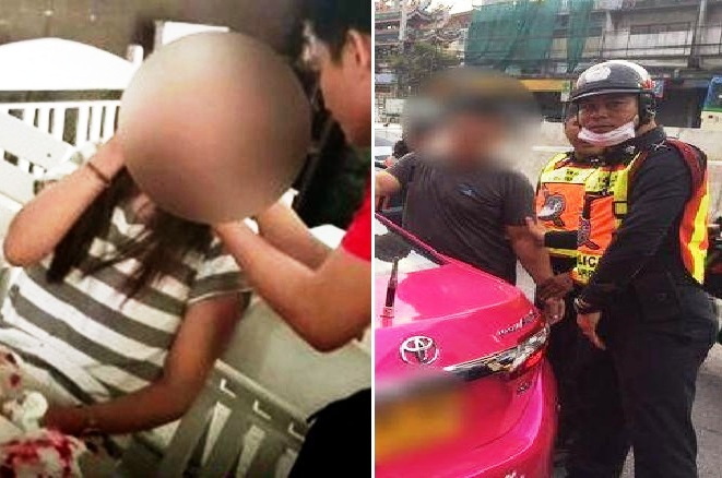 Woman Bites Cab Drivers Penis after Rape Attempt in Bangkok Taxi