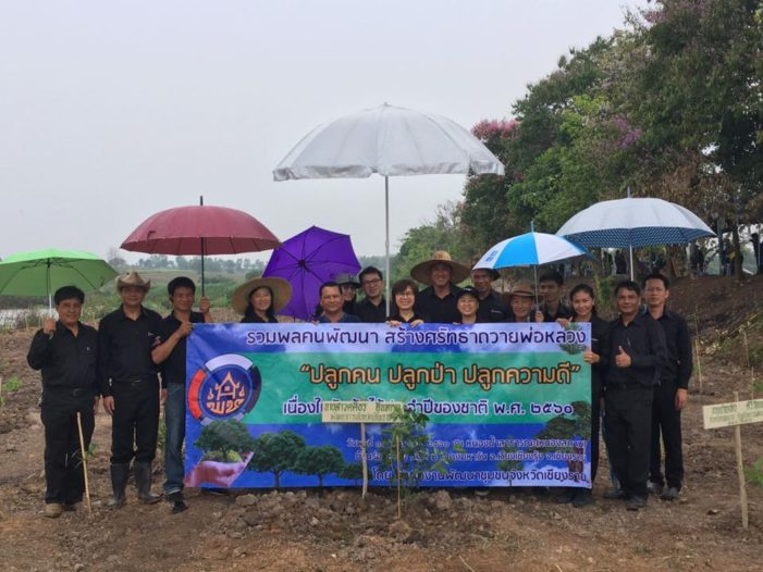 Chiang Rai Communities Introduce Special Activity to Honor the Late King Bhumibol