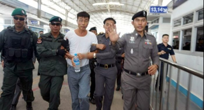 Former Thai Police Doctor Extradited from Myanmar to Face Death Sentence