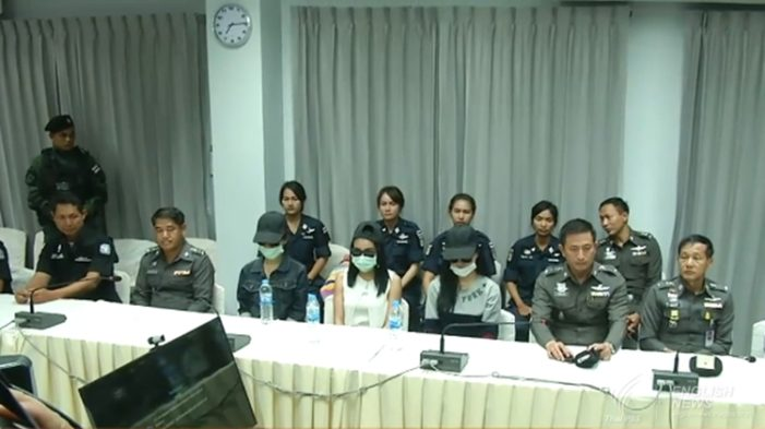 Police to Probe Assets of 3 Women Arrested For Grisly Murder of Khon Kaen Bar Girl
