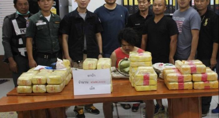 Police in Chiang Rai's Mae Chan District Seize Over 400,000 Meth Pills