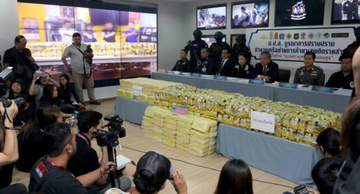 Thailand's Office of Narcotics Takes Down Thai-Australian Drug-Smuggling Operation