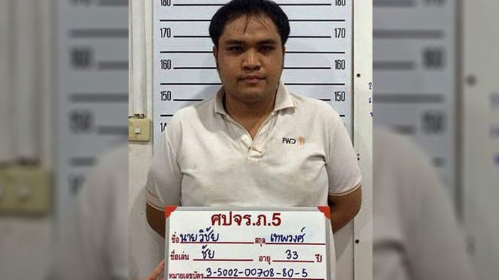 Thai Military Court Jails Thai Man for 35 Years for Lese Majeste