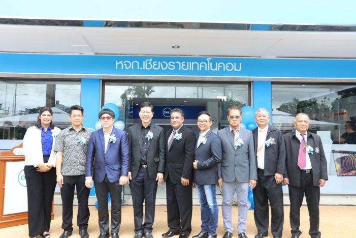 New Dell Store Launched in Chiang Rai City