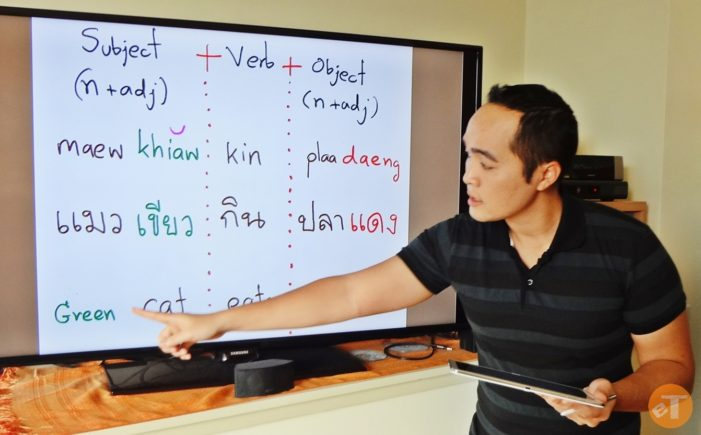 Learning Thai with Jen – Thai Tenses and Conjunctions