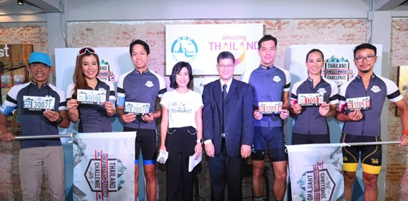 """International Cycling Festival """"Cycling Tour Challenge"""" Slated for September 17th in Chiang Rai, Province"""