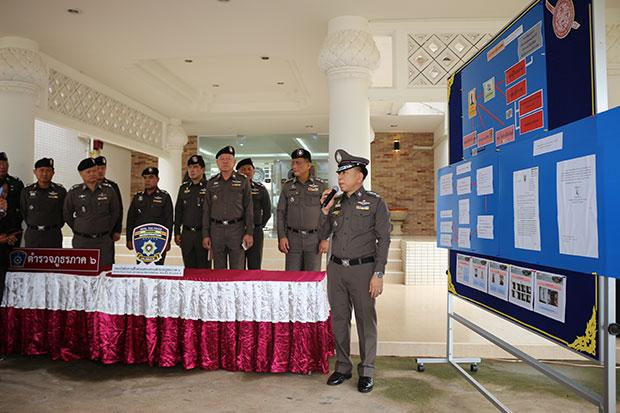 Gang Posing as Thai Police Busted for Soliciting Bribes