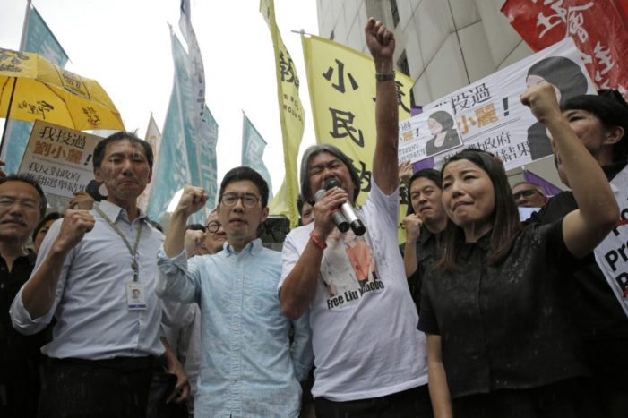Pro Beijing Court Disqualifies 4 Lawmakers Over Oath Taking in Hong Kong