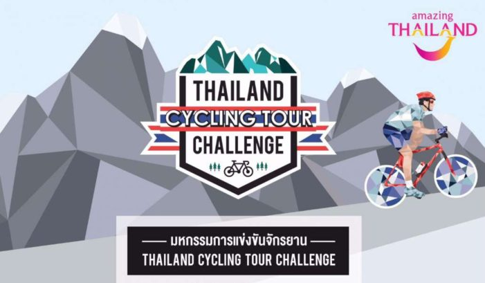 Sign up for the 2nd Thailand Cycling Tour Challenge in Chiang Rai