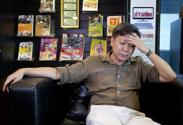 Thai Journalist Accused of Sedition says Charge Creates 'Chilling Effect'