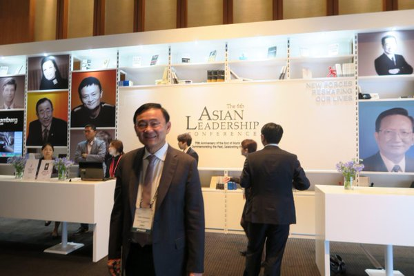 Thaksin Shinawatra Breaks Silence to Cite Tyranny in 'Name of Justice'