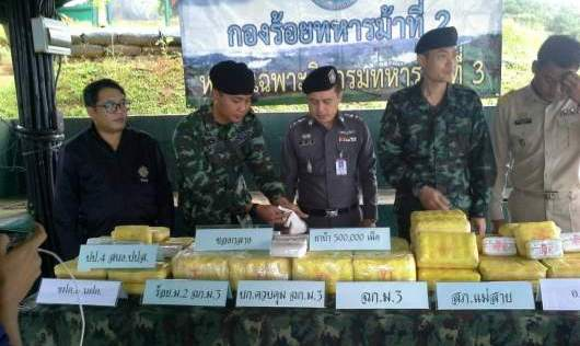"Chiang Rai Police Sieze 500,000 ""Yaba"" Pills, One Man Arrested in Mae Fa Luang District"