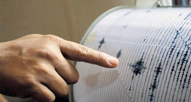 Chiang Rai's Mae Saruay District Experiences Mild Tremors